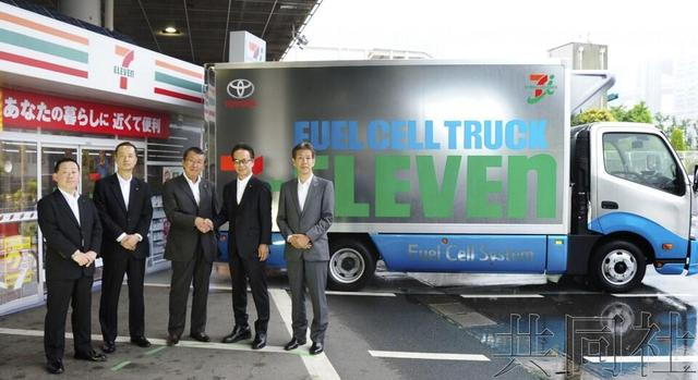丰田与7-11合作 将引进燃料电池卡车用于便利店配送
