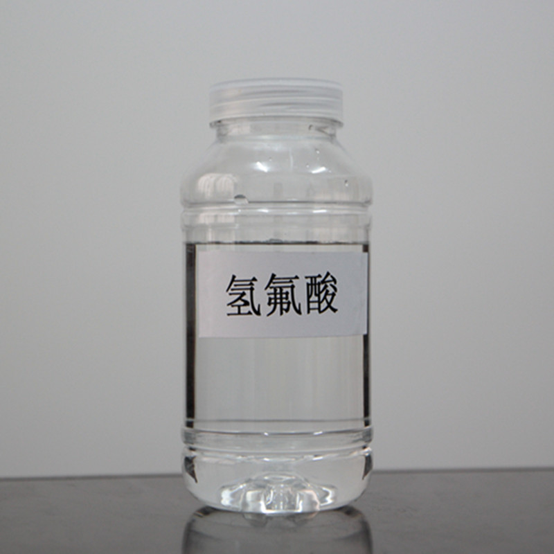 国内氢氟酸市场价格小幅上涨
