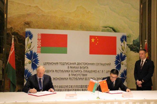 投资5.6亿美元!众泰将在白俄罗斯生产电动汽车