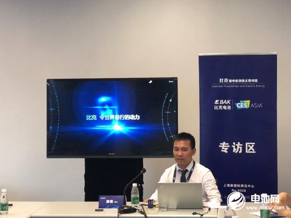 图为比克电池3C事业部总经理滕鑫博士