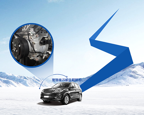 奥特佳拟并购锂电设备公司国电赛思 完善新能源车产业链