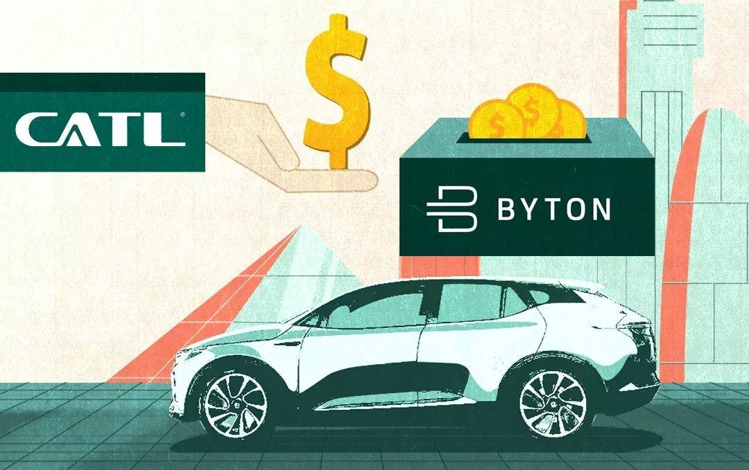 投资背后的利益 宁德时代会加入造车新势力大军吗?