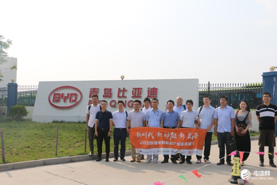 中国锂电新能源产业链调研团一行参观青岛国轩电池有限公司