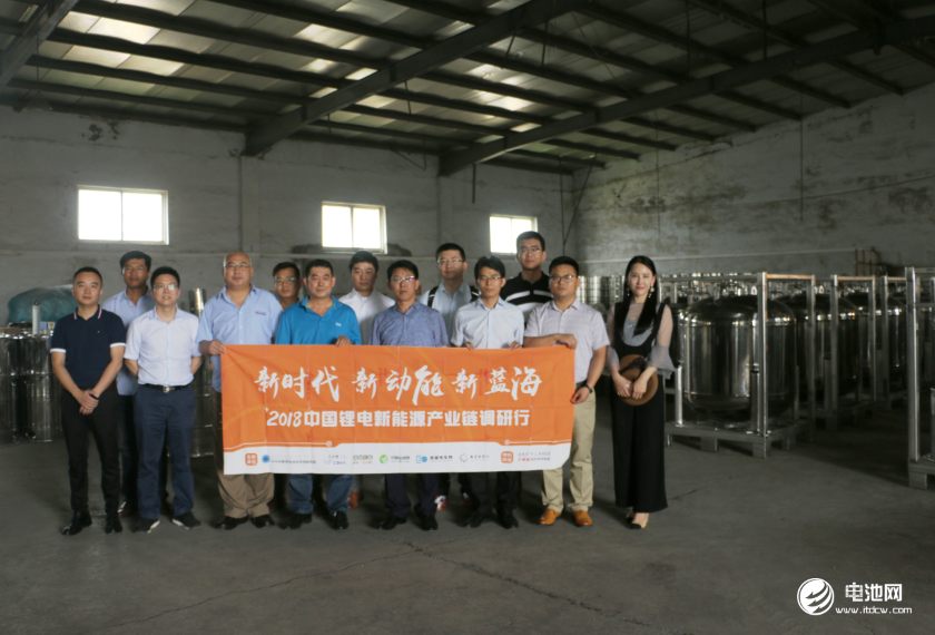 中国锂电新能源产业链调研团一行参观青岛海鑫达不锈钢容器有限公司
