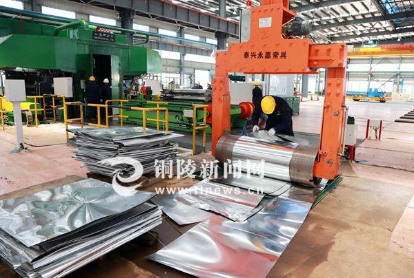 金誉金属:30万吨超薄及动力电池铝箔投产 丰富产品结构