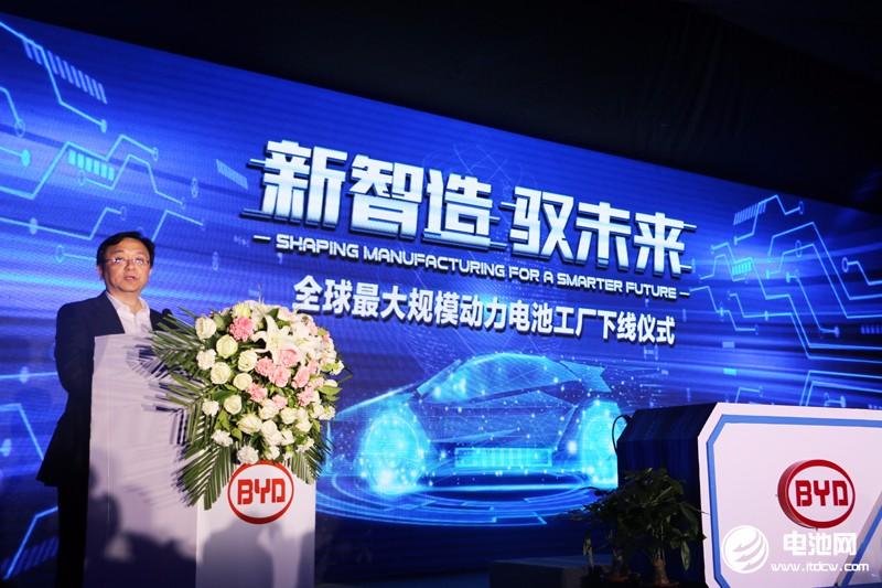 全球规模最大动力电池工厂下线 比亚迪巩固动力电池霸主地位