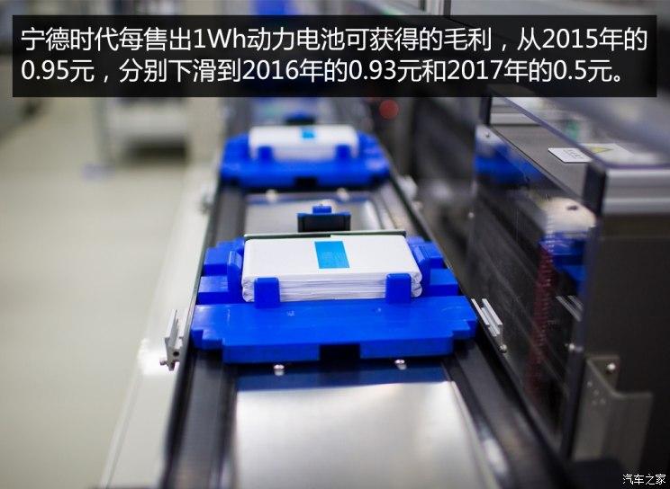 前三名动力电池企业占7成市场份额 淘汰赛加剧