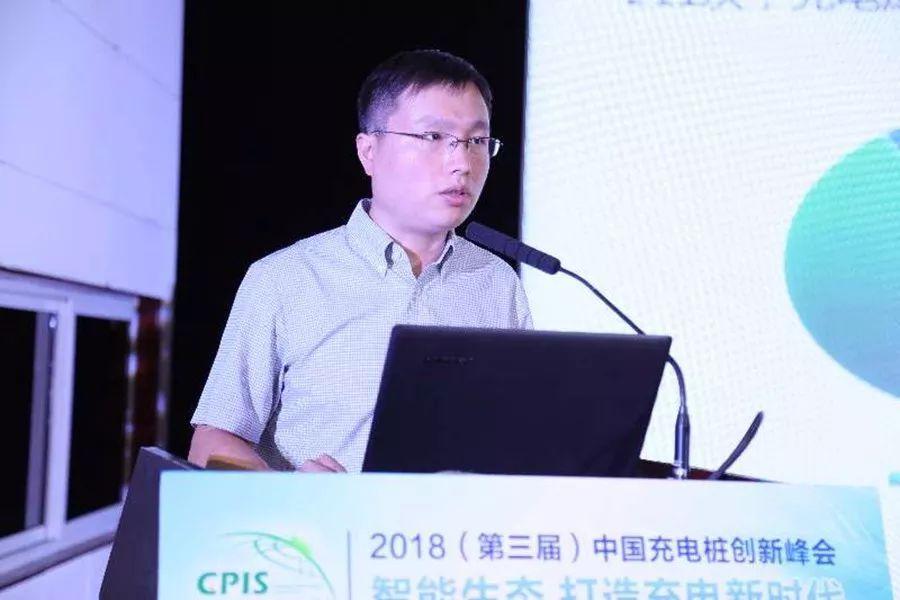 中汽中心实验所电气系统室主任 黄炘