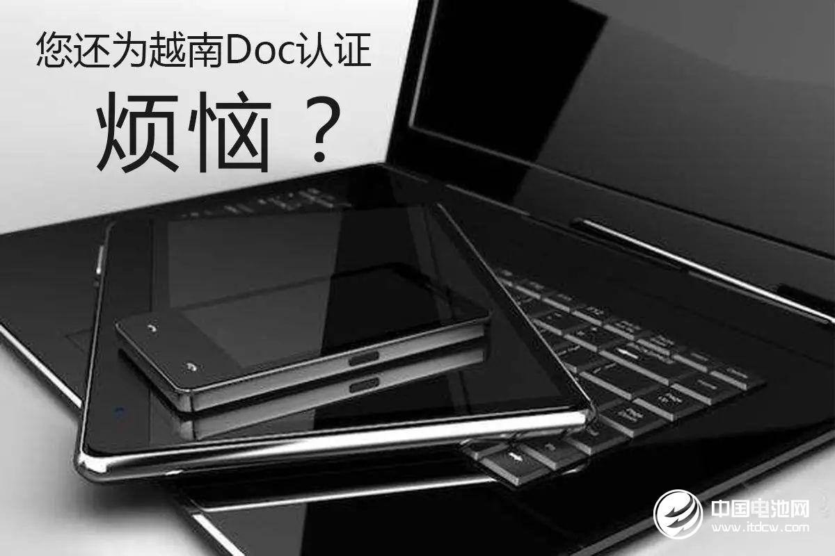 雷火苹果app-雷火杯dota2-雷火电竞平台app下载.jpg