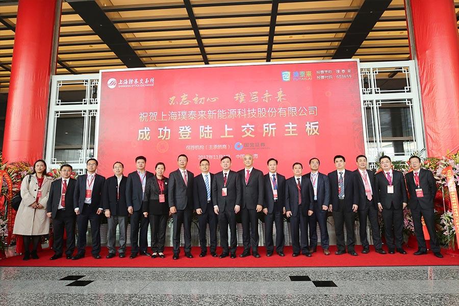 璞泰来布局湿法隔膜产能 拟2.62亿购溧阳月泉66.67%股权