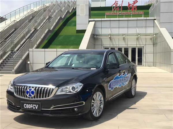 北汽氢燃料电池轿车