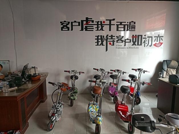▲天津市王庆坨镇一家自行车厂办公室