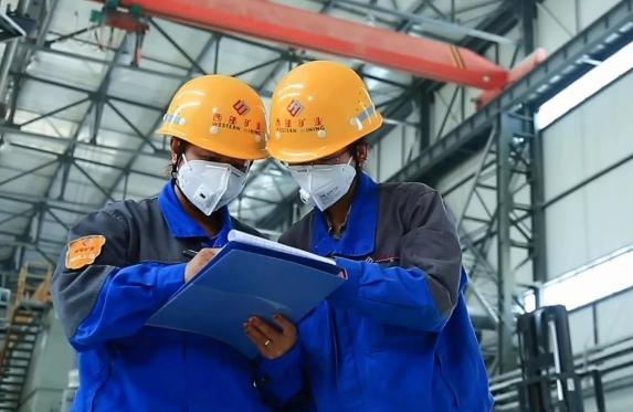 西部矿业上半年销售收入197亿元 利润总额8亿元