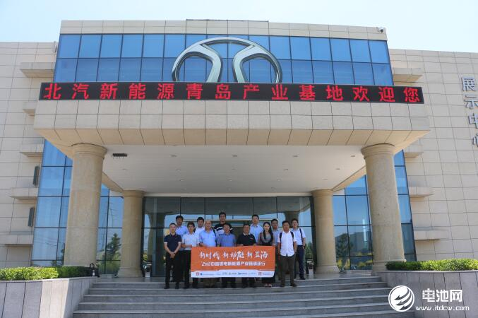 北汽新能源推换电模式应对补贴新政 将率先在北京运营
