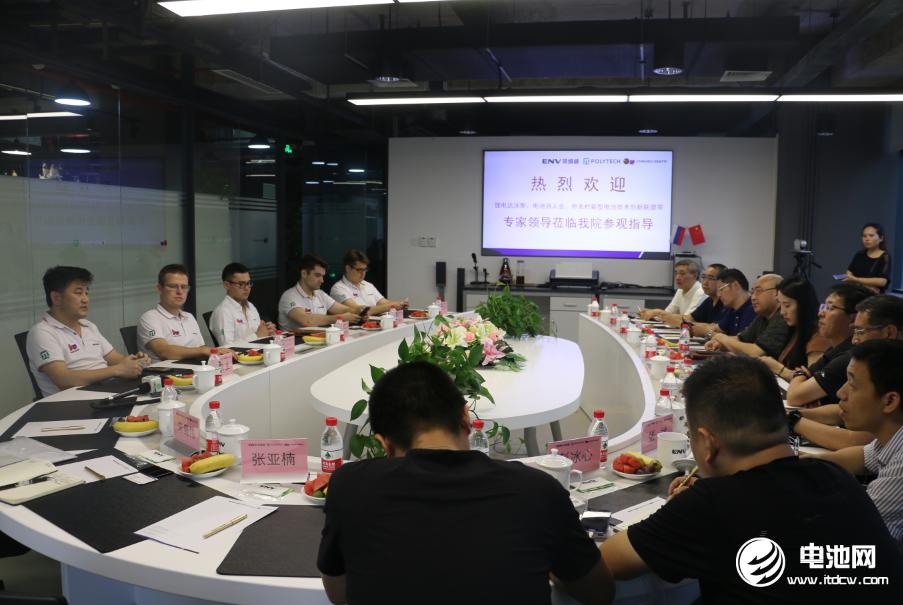中国锂电新能源产业链调研团一行与长兴中俄研究院相关领导交流、座谈