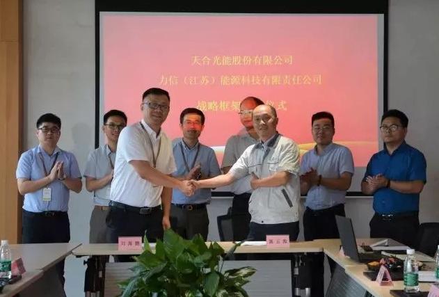 天合光能副总裁刘海鹏、力信能源副总裁施云海代表双方签约