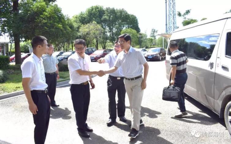 绍兴市副市长丁如兴一行调研美都海创 深入了解锂电上下游产业链