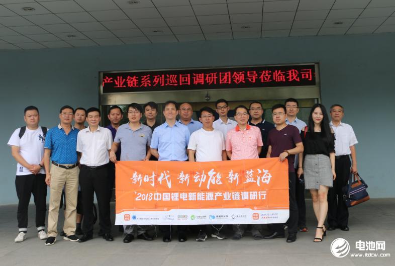中国锂电新能源产业链调研团一行参观宁波容百