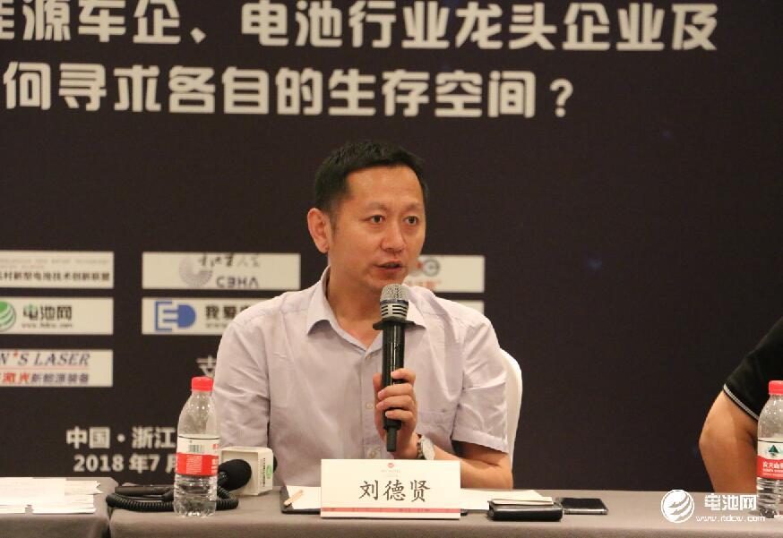 宁波容百新能源科技股份有限公司副总裁刘德贤
