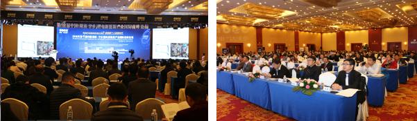 """第四届锂电""""达沃斯""""现场(ABEC2016,中国长沙)"""