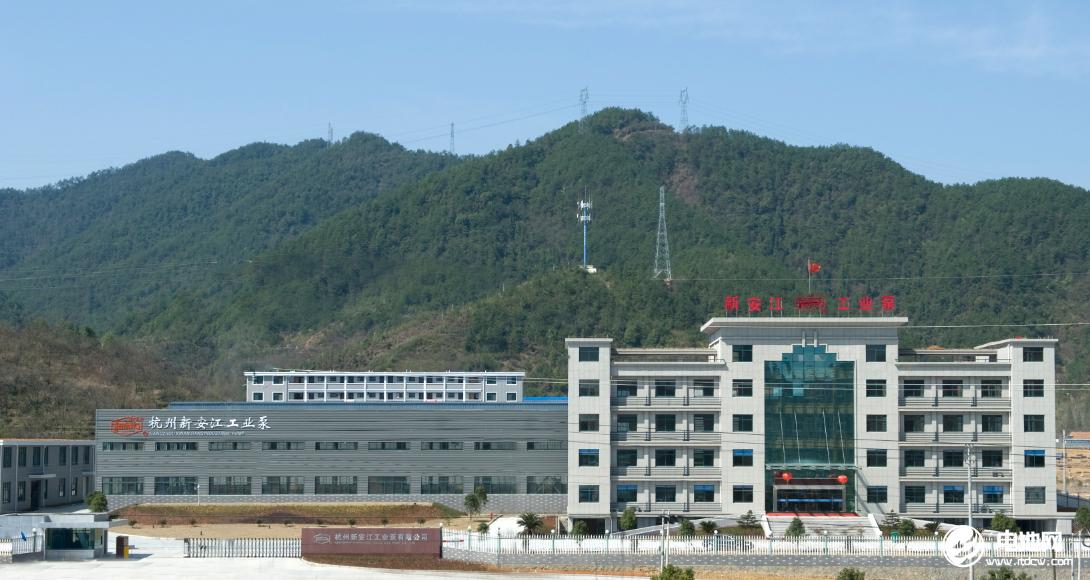新安江工业泵