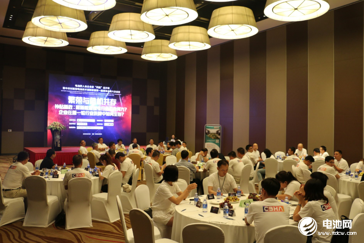 """电池百人会企业家""""问道""""金沙滩暨中关村新型电池技术创新联盟第一届理事会第六次会议"""
