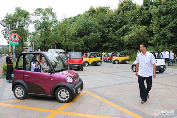 南京嘉远电动车