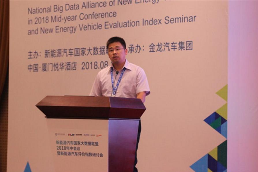 雷火苹果app汽车国家大数据联盟副秘书长刘鹏解读数据报告