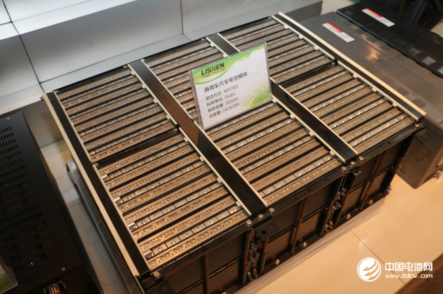 福田汽车与力神电池战略合作 加码布局新能源车产业链
