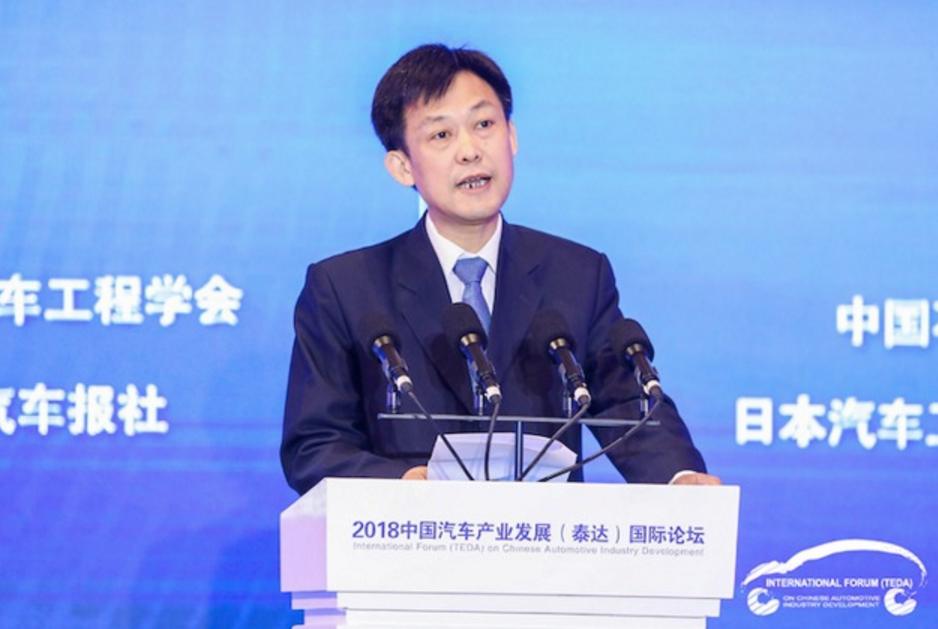 工信部瞿国春:正在明确下一阶段新能源汽车积分管理制度