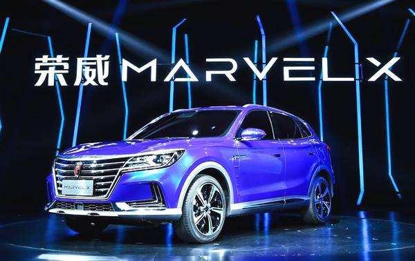 借道新能源车实行品牌突围 上汽荣威挑战30万价格天花板
