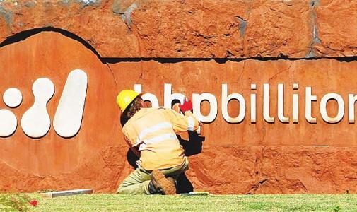 必和必拓3500万美元收购厄瓜多尔SolGold铜矿企业6%股份