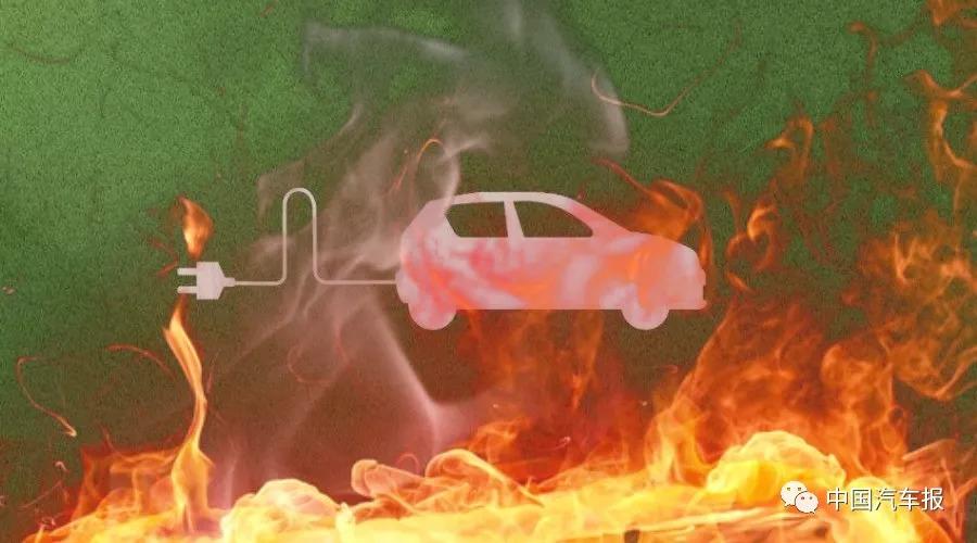 """电动汽车频频发""""火"""" 三元锂电池该不该背这锅?"""