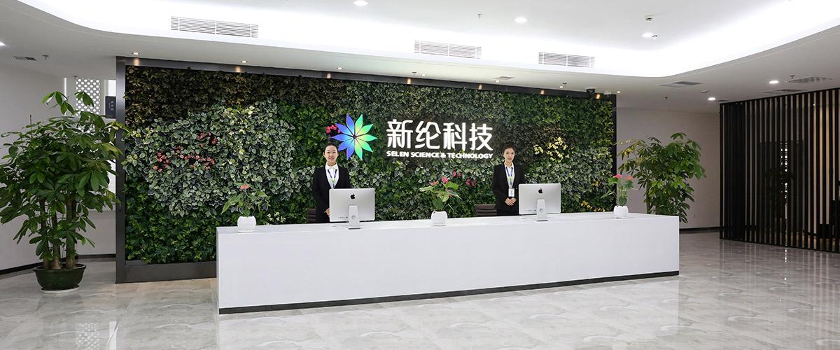 新纶科技总裁傅博:在新材料领域开启二次创业