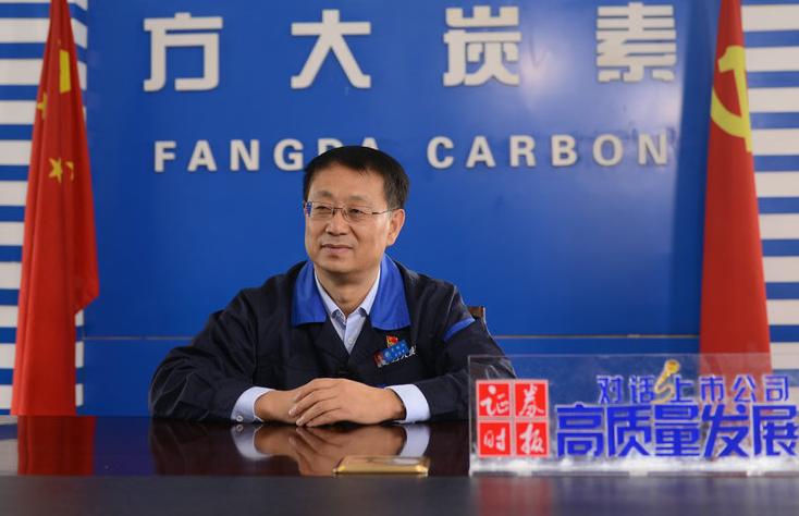 方大炭素总经理党锡江