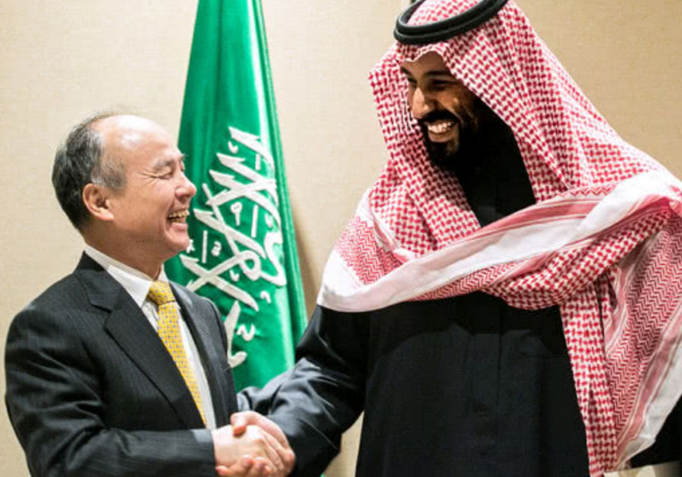 沙特阿拉伯已经决定搁置与软银集团合作建造世界上最大太阳能发电项目的2000亿美元计划