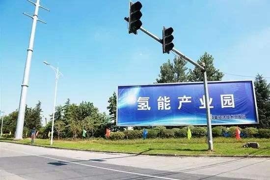引领构建长三角氢能走廊 江苏如皋崛起千亿级新能源车产业群