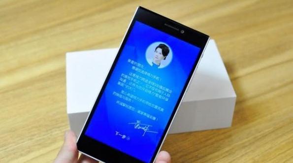 董明珠不放弃格力手机 第三代手机已经入网