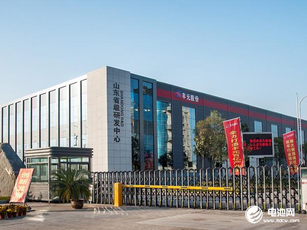 丰元锂能第一条三元正极材料产线带料调试 年产1000吨