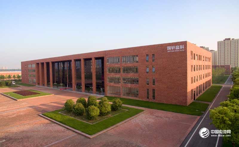 国轩高科:正极材料实现自供 新建4GWH三元电池产线四季度或供货