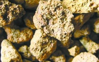 艾芬豪在民主刚果新发现大型铜矿