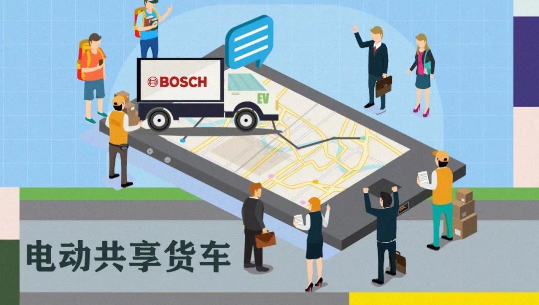 与客户竞争?博世将发布电动厢式货车共享业务