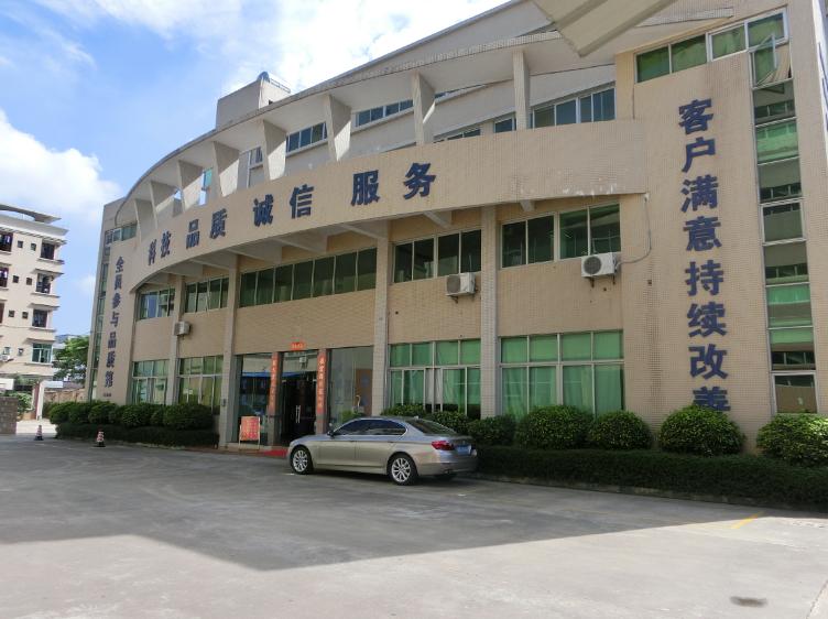 东莞铭基电子科技集团