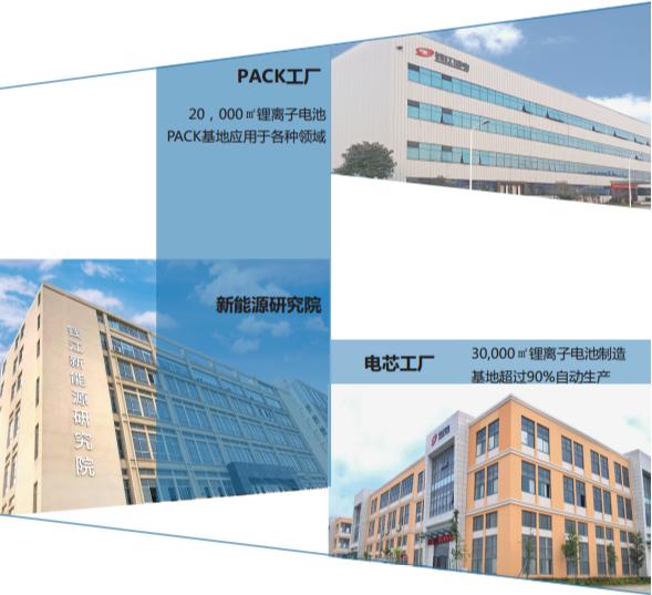 钱江新能源确认出席并赞助支持ABEC 2018