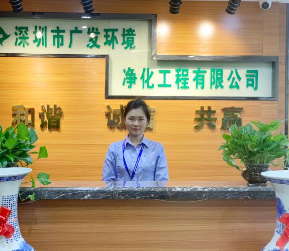 专业洁净工程企业 深圳广发确认出席ABEC 2018