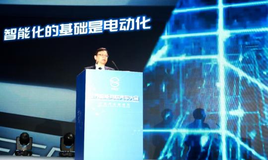 王传福:汽车智能化的关键是开放 中国有机会领跑全球
