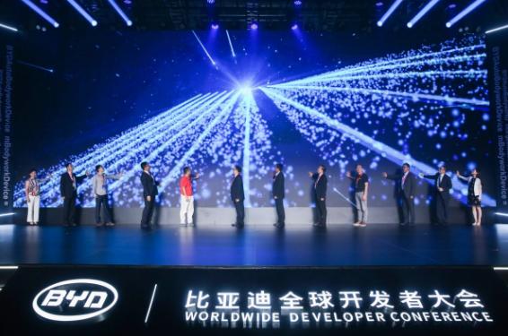 汽车行业的首次全球开发者大会今年9月5日在深圳举行