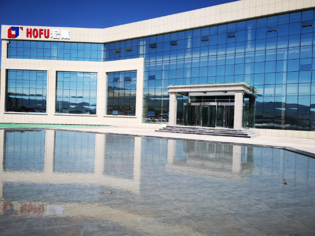 天祝宏氟锂业科技发展有限公司
