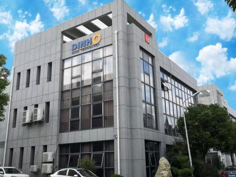 上海顶皓新材料科技有限公司