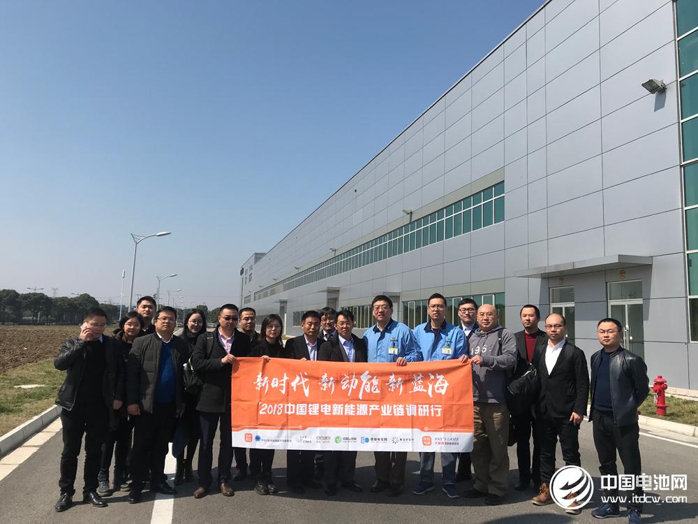 中国锂电新能源产业链调研团一行考察参观力神江苏公司